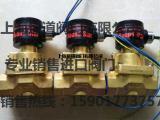 ZQDF-15电磁阀 进口电动球阀 电动不锈钢球阀