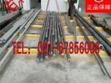 GH1140板材GH1140镍基合金材料