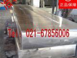 GH1131无缝管GH1131镍基合金板材价格