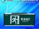 易发新国标消防指示灯安全出口疏散指示牌紧急通道标志灯应急