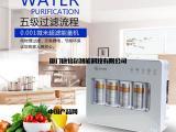 康倍尔活性炭净水器 超滤芯高端品质五级超滤健康直饮