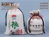 超市礼品10斤装帆布大米袋 厂家定制棉布大米袋价格