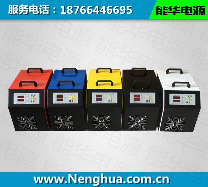 可调恒流恒压蓄电池充电机、大功率可调直流充电机