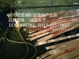 铜包钢扁钢自主经营公司供货快价格低