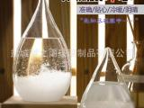 梦之雨 天气预报瓶 玻璃工艺礼品 厂家直销