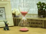 厂家批发 梦之雨 高硼硅玻璃沙漏 创意玻璃工艺礼品