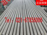 GH625棒材GH625镍基高温合金板材