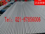 GH145无缝管GH145镍基合金板材