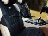牧宝 动感青春汽车坐垫 纳米金属丝3D条网布四季通用
