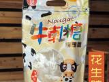 盛芝坊250克花生味牛轧糖工厂台湾食品休闲零食