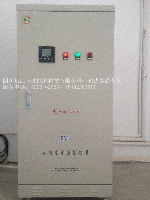 太阳能提灌光伏提灌-四川长江飞瑞水利水电总承包