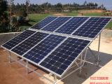 分布式太阳能发电光伏发电系统-四川长江飞瑞公司