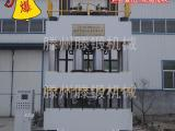 滕锻专业定制 2500吨四柱玻璃钢化粪池模压成型压力机