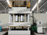 全新定制 2000吨四柱SMC、BMC材料专用成型液压机