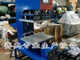 赛典衣服针织布3d花纹压花机器厂家