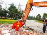 大中小型挖掘机适用的混凝土快速破拆钳 液压粉碎钳