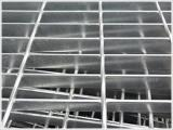钢格板 热镀锌钢格板 不锈钢钢格栅板 沟盖板