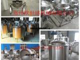 不锈钢溶解罐,酶制剂溶解设备(供应商)