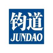 郑州钧道铝型材广告器材有限公司的形象照片