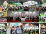 2017第17届广州国际食品展暨广州进口食品展览会