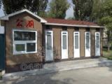 移动厕所,哈尔滨淘利特市政工程有限公司
