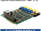 ART2750-阿尔泰科技 4路模拟量输出卡 DA带缓存