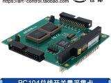阿尔泰科技数字量卡48路ART2535数据采集卡