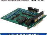 阿尔泰科技16路光隔离数字量输入卡ART2512数据采集卡