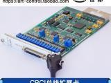 CPCI8009,150KS/s16路同步模拟量输入采集卡