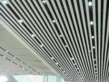 供应方通铝天花板