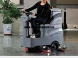 供应重庆洗地机 驾驶式洗地机