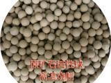淄博腾翔高温托玛琳球TX-TML  净水厂用高碱高钙球