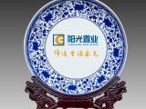 陶瓷纪念盘定做价格 12寸装饰瓷盘纪念盘 校庆纪念盘订制