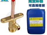 高性能铜防变色剂铜抗氧化剂铜耐腐蚀剂铜耐高温剂