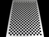 冲孔铝单板加工价格合理厂家