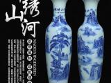 1米八花开富贵大花瓶价格 青花瓷龙纹大花瓶定做 开业礼品