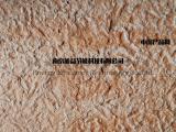 能益艺术石软瓷系列 栈道石B软瓷