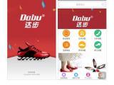广州微信二次开发公司