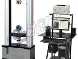 微机控制龙门式电子拉力试验机 WDW-50电子拉力试验机
