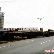 渤海重工管道有限公司的形象照片
