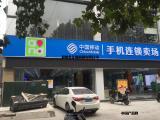 中国加油站罩棚使用3M布