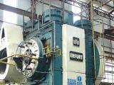 德国WMW PKXW2500锻压机