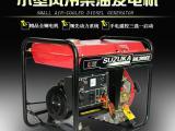 铃鹿动力3KW柴油发电机型号SHL3900CE