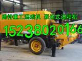 混凝土湿喷机 专业高效现货供应