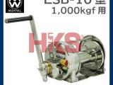ESB-10不锈钢手动绞盘 Maxpull不锈钢手动绞盘1吨