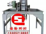 CLM链码+标准链码+储箱式链码+卷扬式链码+徐州三原盛勤