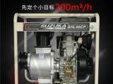 园林管理用6寸柴油机排污泵