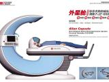 外星舱非手术脊柱减压系统(颈椎)