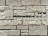 墙面装饰用能益软瓷艺术石 新型软瓷材料