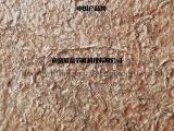 能益软瓷新品 工匠艺术软瓷石材